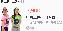 gmarket